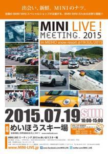 MINILIVE2015